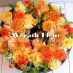 アレンジ「リースフルール」誕生日 記念日 お見舞い ホワイトデー 母の日 父の日 敬老の日 クリスマス 生花 バラ あすつく リース