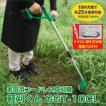 草刈機 伸縮式 家庭用コードレス充電式 軽刈くん GGT-10CL 送料無料
