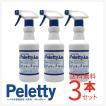 ap水 ペレッティー Peletty  500ml 3本セット 動物病院 ブリーダー 多頭飼 プロ用 ペット おしっこ おそそ 除菌 犬 猫 インコ 消臭