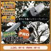 チェーンソー 充電式 チェンソー 電動高枝切りチェーンソー  YSG-0513 替刃1枚 予備バッテリープレゼント  送料無料