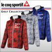 【20%OFFセール】 ルコックゴルフ(Le coq sportif) 千鳥柄×グレンチェック ウィンドブレーカー メンズ