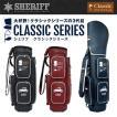 シェリフゴルフ SHERIFF クラシックシリーズ ツアーカート キャディバッグ 限定生産 シェリフ カートキャディバッグ