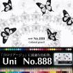 6月末入荷予約 三菱鉛筆 色鉛筆 三菱 Uni No 888 36色 ゆうメール送料無料 大人の塗り絵 コロリアージュに最適