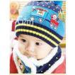 特価!セール!【送料無料】ボア裏生地 帽子&マフラーセット キッズ 子供 ベビー 赤ちゃん ニット帽 冬暖か  電車