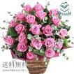 【クール便】花 ギフト 花 誕生日 結婚記念日「La belle rose」ラ・ベル・ローズ 開店祝い オーダーメイド プレゼント