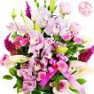 母の日 花 ギフト誕生日 プレゼント 花 お祝い フラワーアレンジメント  結婚記念日 プレゼント 開店 発表会