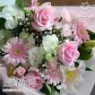 母の日 花束 優しいあなたへ 感謝を込めた フラワー  記念日 お祝い 誕生日 成人式 愛妻の日