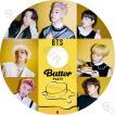K-POP DVD BTS 2021 PV/TV - Butter Life Goes On Dy...