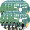 【K-POP DVD】 BTS 森の中 IN THE SOOP 9枚SET 完 ビ...