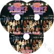 K-POP DVD IZ*ONE EATING TRIP SEASON2 3枚SET 日本語字幕あり IZ*ONE アイズワン PRODUCE48 韓国番組収録DVD IZ*ONE KPOP DVD