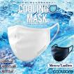 クールコア マスク 冷感 夏用マスク coolcore M L 気化熱冷却 夏用 涼しい 洗える UVカット 紫外線対策 熱中症対策 繰り返し使える  ネコポス可D