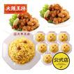 大阪王将◆満腹唐揚げセット(若鶏の唐揚げたっぷり80...