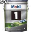 モービル1 ESP 5W-30 SN C2,C3 CF相当 合成油 20L 送料無料 代引不可 時間指定不可 Mobil 1 ESP