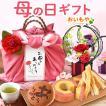 母の日 2021 プレゼント ギフト 花 花 プリザーブドフラワー 洋菓子 花とスイーツ ギフトランキング お菓子
