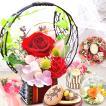 誕生日 お祝い プレゼント ギフト 花 プリザーブドフラワー お礼