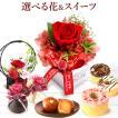 誕生日 プレゼント 送料無料 ギフト 花の贈り物 選べる プリザーブドフラワー