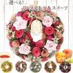 誕生日 プレゼント お祝い ギフト 内祝い 花 プリザーブドフラワー リース 洋菓子 花とスイーツ ギフトランキング お菓子