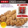 【送料無料】中華菓子 麻花兒(まふぁる)150g 約8本 林製菓