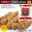 【送料無料】中華菓子 麻花兒(まふぁる)150g×2袋 1袋約8本入 林製菓