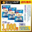 飴で摂る 5-ALA 3袋入り ファイブアラ 5-アミノレブリン酸 プロトポルフィリン ネオファーマジャパン