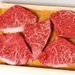 [極上]和牛モモ肉 ステーキ用 味噌漬 折詰 5枚入り