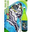 日本酒 三芳菊 純米吟醸無濾過生原酒袋搾り 岡山雄町 1.8L (みよしぎく おかやまおまち) ワイルドサイドを歩け