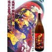 日本酒 三芳菊 純米吟醸無濾過生原酒袋搾り 福井五百万石 1.8L (みよしぎく ふくいごひゃくまんごく) ワイルドサイドを歩け