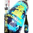 三千盛 純米大吟醸にごり酒 ACTIVE SPARKLING 720ml (みちさかり にごりさけ)