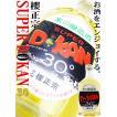 日本酒 櫻正宗 スーパードカン30 200ml (さくらまさむね)New Type アルコール30度の醸造酒です!!