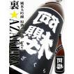 日本酒 裏 阿櫻 純米大吟醸 原酒 BLACKラベル 1.8L (あざくら)