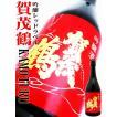 日本酒 賀茂鶴 吟醸 レッドラベル 720ml (かもつる) 限定品