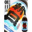 朝日30°黒糖 焼酎 1.8L (あさひ)