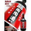 陶陶酒 銀印・甘口 720ml (とうとうしゅ ぎんしるし) 陶陶酒本舗
