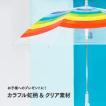 傘 子供用 かわいい 虹柄 レインボー柄 50cm ビニール傘 ジャンプ傘 グラスファイバー骨 強い 丈夫 送料無料 無料包装 無料誕生日メッセージカード付