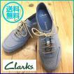 【訳ありアウトレット】【シミあり】CLARKS  クラークス TRI ACTOR トライアクター 012g-gr グレー 23.5cm フラットシューズ   レディース 靴