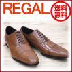 REGAL リーガル 011RAL ストレートチップ ブラウン メンズ ビジネスシューズ フォーマルシューズ 靴 ビジネスマン就活学生にオススメ