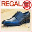 リーガル ビジネスシューズ  GORE-TEXゴアテックスモデル REGAL 34HRBB ブラック メンズ ビジネスシューズ リーガル 靴 革靴完全防水 プレーントゥビジネ