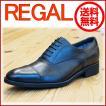 リーガル REGAL  GORE-TEXゴアテックスモデル 35HRBB ストレートチップ ブラック メンズ ビジネスシューズ 靴 革靴 完全防水