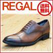 リーガル REGAL ビジネスシューズ  GORE-TEXゴアテックスモデル 35HR 35HRBB ストレートチップ ブラウン メンズ 靴 革靴 完全防水