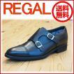 リーガル ビジネスシューズ  GORE-TEXゴアテックスモデル REGAL 37HRBB ブラック メンズ ビジネスシューズ リーガル 靴 革靴完全防水 サイドストラップダ