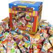 おかしのマーチ うまい棒(90本)&ベビースターラーメン&グリコお菓子 駄菓子箱入り Bセット