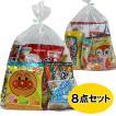 お菓子 駄菓子 詰め合わせ 園児向け 300 ラッピング袋に変更可