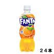 ファンタ オレンジ 500ml 24本 (24本×1ケース) PET fanta フレーバー 炭酸飲料  安心のメーカー直送 日本全国送料無料