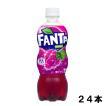 ファンタ グレープ 500ml 24本 (24本×1ケース) PET fanta フレーバー 炭酸飲料  安心のメーカー直送 日本全国送料無料