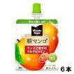 ミニッツメイド 朝マンゴ 180g 6袋 (6袋×1ケース) パウチ 朝食 安心のメーカー直送 日本全国送料無料