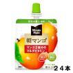 ミニッツメイド 朝マンゴ 180g 24袋 (24袋×1ケース) パウチ 朝食   安心のメーカー直送 日本全国送料無料