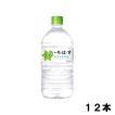 いろはす 1020ml 12本 (12本×1ケース) PET ペットボトル 軟水 ミネラルウォーター イロハス いろはす 日本全国送料無料