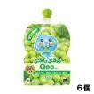 ミニッツメイド ぷるんぷるん Qoo マスカット 125g 6袋 (6袋×1ケース) パウチ 安心のメーカー直送 日本全国送料無料