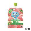 ミニッツメイド ぷるんぷるん Qoo もも 125g 6袋 (6袋×1ケース) パウチ 安心のメーカー直送 日本全国送料無料
