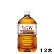 からだすこやか茶w 1050ml 12本 (12本×1ケース) PET 特定保健用食品 トクホ 安心のメーカー直送 日本全国送料無料